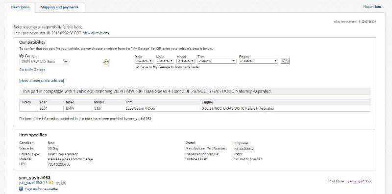 Name:  Headers Ebay #2 s.jpg Views: 903 Size:  43.0 KB